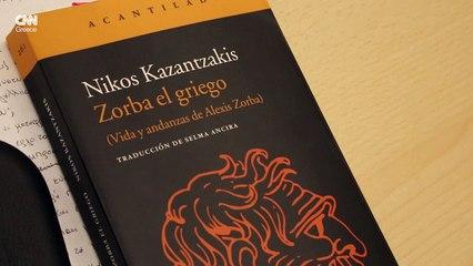 Οι Ισπανοί μαθαίνουν τον Ζορμπά του Καζαντζάκη