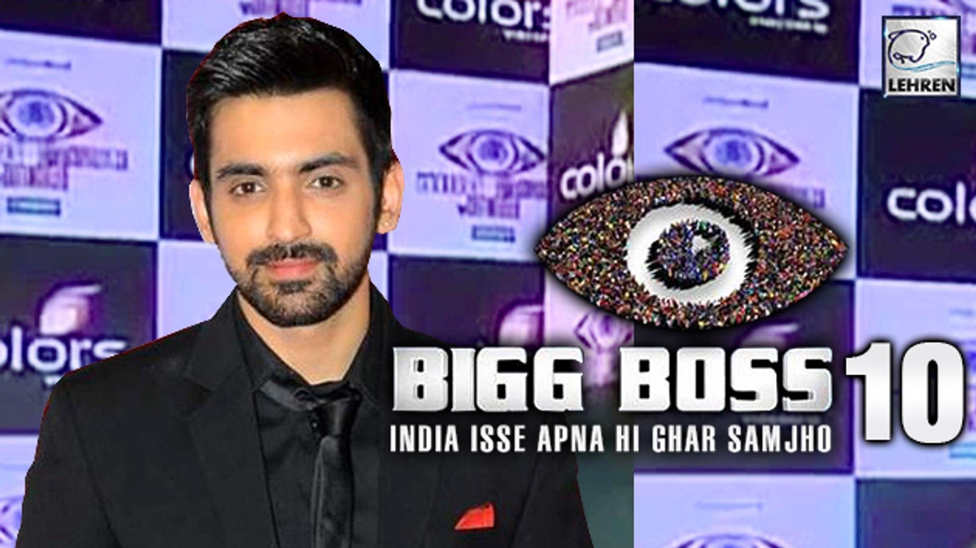 Arjit Taneja In Bigg Boss 10 | QUITS Kumkum Bhagya