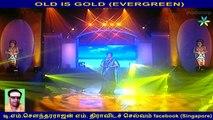 OLD IS GOLD (EVERGREEN)Music director   K V Mahadevan Legend & Sounderavalli