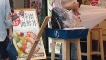 Japan: Tokyo delays fish market relocation