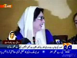 Benazir Daughter Talking to Press Conference