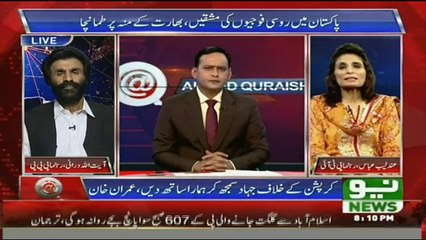 @ Q Ahmed Qureshi - 24th September 2016