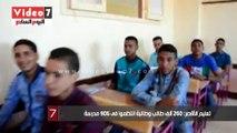 تعليم الأقصر: 260 ألف طالب وطالبة انتظموا فى 906 مدرسة