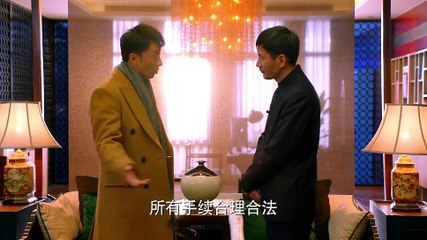 中國式關係 第35集 Chinese Style Relationship Ep35