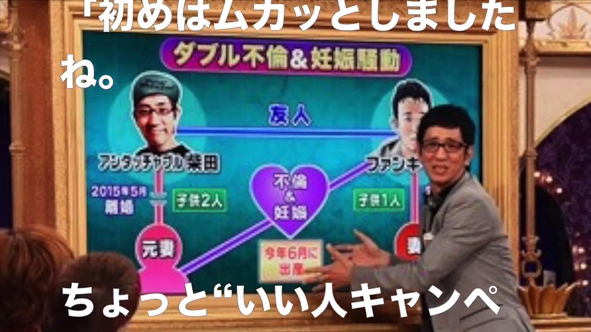 柴田 事件 アンタッチャブル