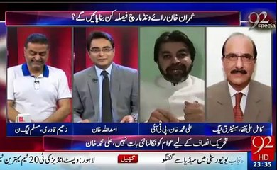 Ali Muhammad Khan Making Top Fun Of Zaeem Qadri As Naughty Boy Of Class Over Panama