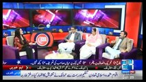 Meray Aziz Hum Watno - 25th September 2016