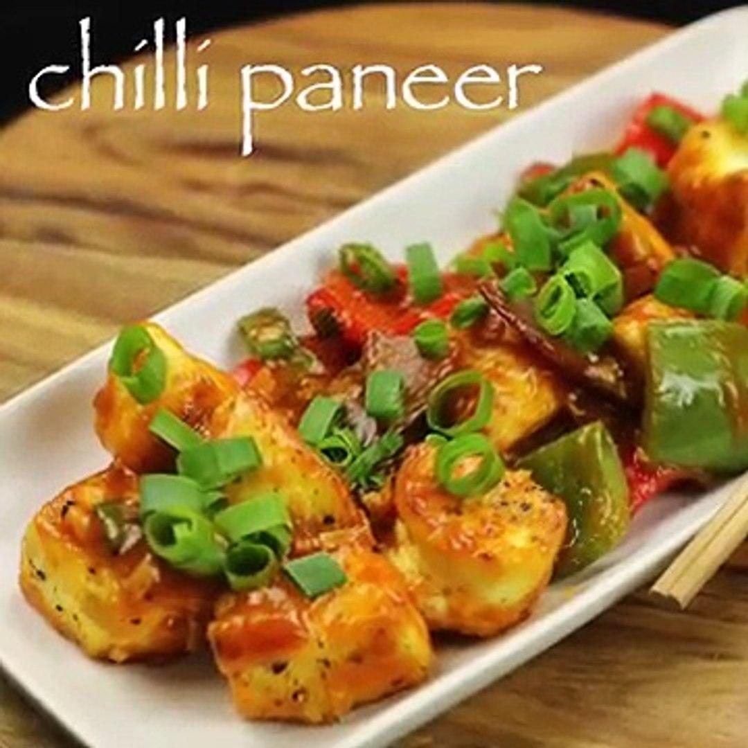 chilli paneer recipe _ chilli paneer dry recipe _ paneer chilli recipe