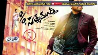 A AA Movie Review Rating Highlight scenes అ ఆ మూవ�