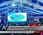 بالفيديو.. بدء مراسم افتتاح منطقة غيط العنب بعد تطويرها بحضور السيسى