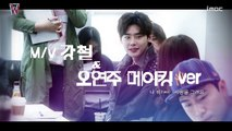 Han Hyo Joo and Lee Jong Suk - Compilation of BTS W Two Worlds
