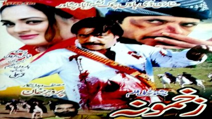Pashto Action Movie,ZAKHMOONA - Jahangir Khan,Hussain Swati,Pushto Serious Film