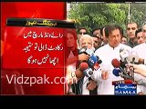 Imran Khan replies to the allegations from PMLN that Imran Khan is being a hurdle in CPEC project.