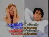 MOS & KAT - Yahk Glub Pai Pen Yang Derm Mai MV