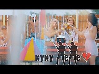Kuku Lele - Na son mi doagas - Official Video,    avg 2016