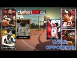 NBA Street 2K15: King of the Streets Episode 15