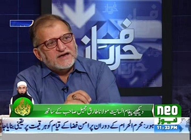 Orya Maqbool Jan's Shocking Revelations! Terms Punjabis As Ghaddars And Takes A Dig At Sir Syed Ahmed Khan
