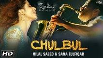 Chulbul Full Video Song (Zindagi Kitni Haseen Hai) Dj Nonco - Sajal