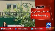 Election Commission starts Preparations for General  elections