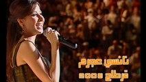 Nancy Ajram - Live in Carthage 2008 - Elly Kan - نانسي عجرم - اللي كان