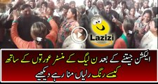 N League Ministers are Enjoying Dancing Parties After Winning the Election