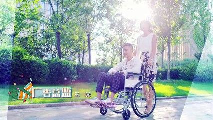 愛情萬萬歲 第39集 Forever Love Ep39