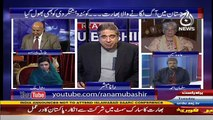 Aaj Rana Mubashir Kay Sath – 27th September 2016