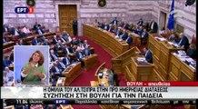 Ομιλία Τσίπρα - Συζήτηση στη Βουλή για την Παιδεία (1)