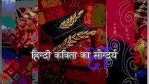 """""""..Hindi Kavita - Mulk ki le lee Bhaiya - GVP.."""""""