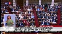 Ομιλία Μητσοτάκη - Συζήτηση στη Βουλή για την Παιδεία (2)