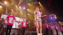 My All - Ayumi Hamasaki