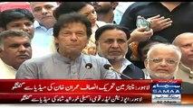 Imran Khan Media Talk in Lahore – 28th September 2016