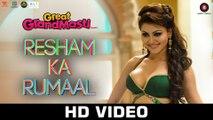 Resham Ka Rumaal HD Video Song Great Grand Masti 2016 Urvashi Rautela | New Songs