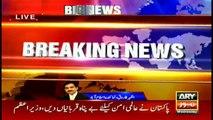 Prime Minister Nawaz Sharif presides over session
