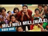 Official   Mili Mili Mili (Male) Full Video Song ,  Mili ,  Nivin Pauly, Amala Paul ,  Gopi Sundar
