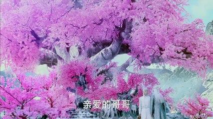 幻城 第39集 Ice Fantasy Ep39