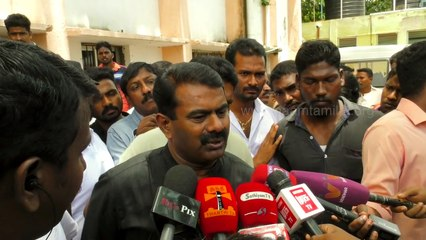 Vignesh & Cauvery Issue - Seeman Press Interview