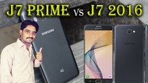 J7 Prime Vs J7 2016 | Pros | Cons | My Opinions,Not Review,Not Unboxing