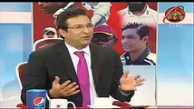 Waseem Akram Talking About Shahid Afridi How Shahid Afridi got selcted first time in Pakistan Cricket