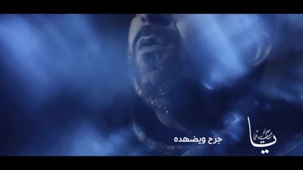 يا نحر حسين | الرادود أحمد الباوي | محرم 1438