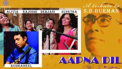 Apna Dil