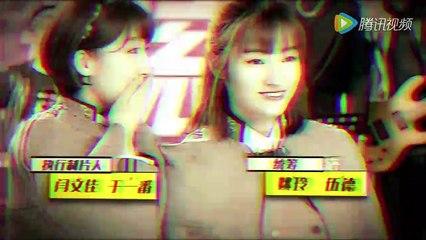 超星星學園 第1集 Super Star Academy Ep1
