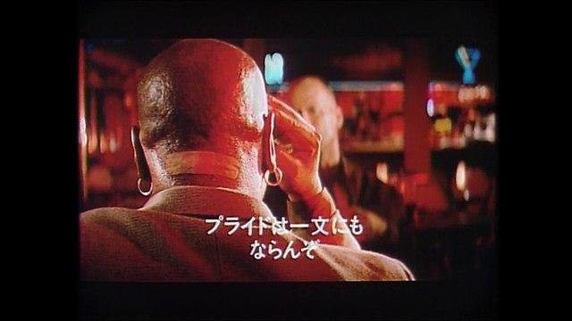 Pulp Fictionパルプフィクション日本語予告編 Quentin Tarantinoクエンティン・タランティーノ