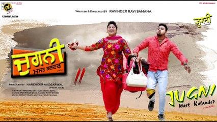 Jugni Mast Kalander | Official Trailer | Latest Punjabi Comedy Movie 2016 | GoBindas Movies