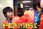 Hey! Say! JUMP♡薮宏太♡Ya-Ya-Yah 堂本光一からアドバイス