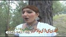 Uff Uff Uff - Seemi Khan Nono - Pashto Regional Song And Dance