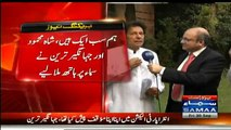 Imran Khan exclusive interview with Nadeem Malik