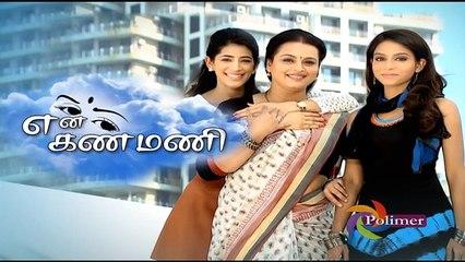 En Kanmani 30-09-2016 Polimer Tv Serial Episode 264 Part 1
