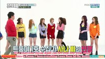 TWICE [트와이스] - [ENG SUB] - Weekly Idol [TWICE] Ep 303 [FULL