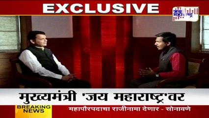 CM Devendra fadnavis exclusive interview on Jai Maharashtra
